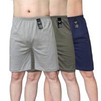 男士睡裤纯棉加肥加大夏季薄款家居裤五分宽松短裤休闲大码平角裤