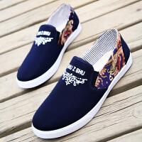 男鞋春季新款休闲鞋男板鞋子男韩版潮流小白帆布鞋子男青年学生经典百搭户外旅游滑板鞋