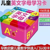 儿童英文字母学习卡0-3-6岁 26个英文字母卡片 撕不烂早教塑料书籍宝宝启蒙学前幼儿自然拼读教材英语字母卡片