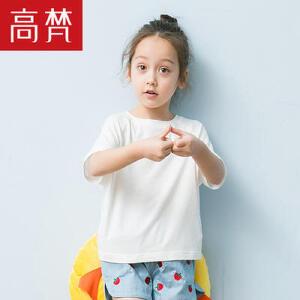 【会员节! 每满100减50】高梵2018新款儿童T恤 女童短袖t恤中大童童装宝宝纯色上衣打底衫