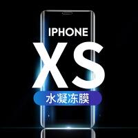 苹果iPhone X钢化膜iPhonex水凝高清全覆盖Xs Max手机贴膜6.1抗蓝光手 *iPhone Xs Max