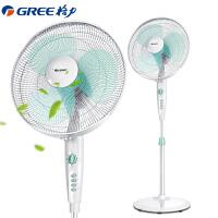 格力(GREE)落地扇FDE-40时尚全铜电机 家用风扇 定时静音 可摇头 电风扇