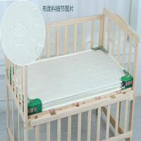 婴儿床垫bb宝宝床椰棕垫幼儿园儿童床垫可拆洗可定做