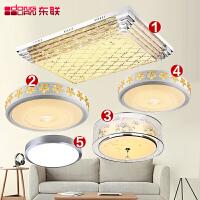 东联LED客厅灯吸顶灯饰水晶灯具主卧室成套餐厅卧室灯具