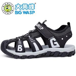 大黄蜂童鞋 2016夏季新款男童运动包头凉鞋 中大童儿童沙滩包头凉鞋