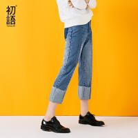 初语秋季新款 bf风阔腿裤 直筒水洗磨白纵轴线拼接直筒毛边牛仔裤