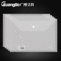 广博A4透明纽扣档案袋10个装 文件袋子 文件套 办公文件管理A6399