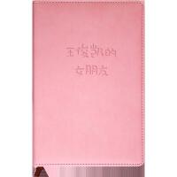 TFBOYS王俊凯王源易烊千玺周边同款应援笔记本子学生文具创意礼物 [粉色本子] 王俊凯的女朋友 均码