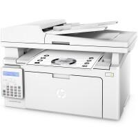 惠普/HP M132FN 黑白激光网络多功能打印复印扫描传真一体机
