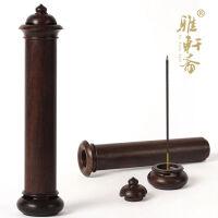 黑紫檀木质香筒香插香薰炉香板 实木檀香卧香炉红木立式线香盒