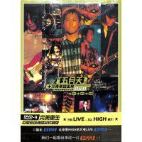 五月天-十万青年站出来LIVE巡回演唱会记录DVD