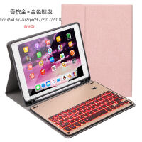 iPad保护套网红2018新款iPad Pro11键盘苹果平板电脑皮套全包边硅胶防摔