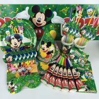 儿童蛋糕甜品台儿童周岁生日卡通动漫公主题派对套装甜品台场景布置装饰道具用品