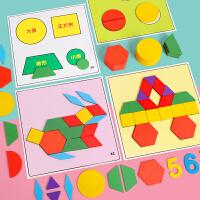 智力儿童七巧板拼图2-3-4-5-6岁宝宝益智男女孩木质早教磁性玩具