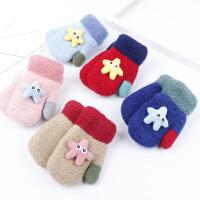 儿童手套秋冬季保暖宝宝加绒加厚连指手套可爱卡通男女童针织手套