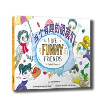 五个有趣的朋友们(FIVE FUNNY FRIENDS)