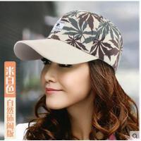 女士帽子棒球帽韩版潮鸭舌帽防晒帽遮阳帽太阳帽骑车