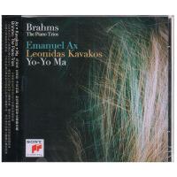 勃拉姆斯钢琴三重奏合集(马友友艾克斯卡瓦科斯)2CD( 货号:779945608)