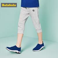 【2件6折】巴拉巴拉男童七分裤儿童裤子童装夏装2018新款运动休闲中大童外裤