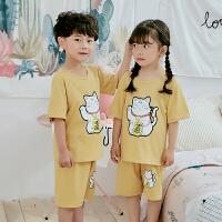 �和�睡衣男童夏季男孩女�����棉短袖夏天公主卡通小孩子薄款套�b 姜�S� 棉�|