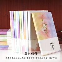 古风本子精装16k日记事本 笔记本文具中国风手帐本 复古简约创意
