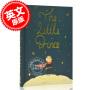 现货 小王子 英文原版 圣埃克苏佩里 The Little Prince 外国文学世界名著经典书籍 wordsworth 精装收藏版