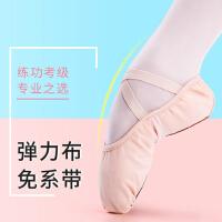 舞蹈鞋女�底鞋�功鞋�和�跳舞鞋男瑜伽鞋�爪鞋��力芭蕾舞鞋