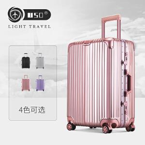 【支持礼品卡】8211 24寸 USO铝框箱 旅行箱 行李箱 拉杆箱耐压抗摔ABS+PC材质 静音万向轮
