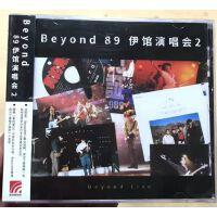 原装正版 Beyond:89伊馆演唱会2(CD)(17再版) CD 音乐CD 车载CD