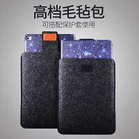 20190702051740951苹果iPad mini4保护套3迷你2内胆包1小米平板电脑3壳防摔7.9布袋 如图色