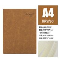 笔记本文具A4大本子加厚特大号简约商务16K记事本学生日记本 浅棕色