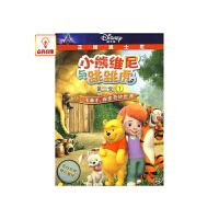 动画片 小熊维尼与跳跳虎 第二季1(DVD)
