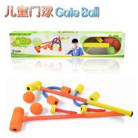 顽童无忧 儿童门球游戏 幼儿园教具运动玩具感统训练器材亲子互动