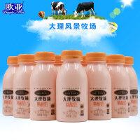 欧亚牛奶大理牧场低温酸奶熟酸奶酸牛奶243g*12瓶早餐抖音同款