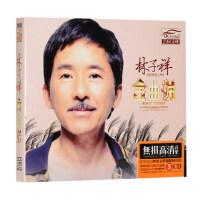 林子祥cd光盘 车载唱片流行音乐经典老歌曲汽车CD碟片 男儿当自强