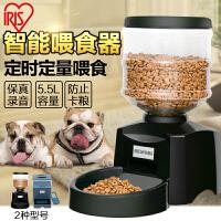 爱丽思IRIS 宠物电池式自动给食器 定时喂食器 电动给食器