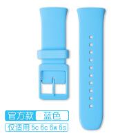 适用360儿童电话手表6W表带X1专用吊坠6S卡通硅胶挂脖子保护套壳