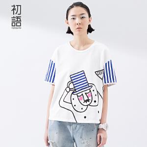【下单减100 商场同款】初语夏季新款圆领T恤女 宽松个性卡通印花条纹上衣女8620*1022C