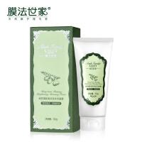 膜法世家绿豆清肌亮采泡沫洁面膏150g 温和清洁 净透亮彩