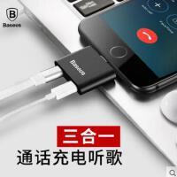 【支持礼品卡】倍思苹果7耳机转接头iphone7plus二合一X充电转接线通话七p转换器
