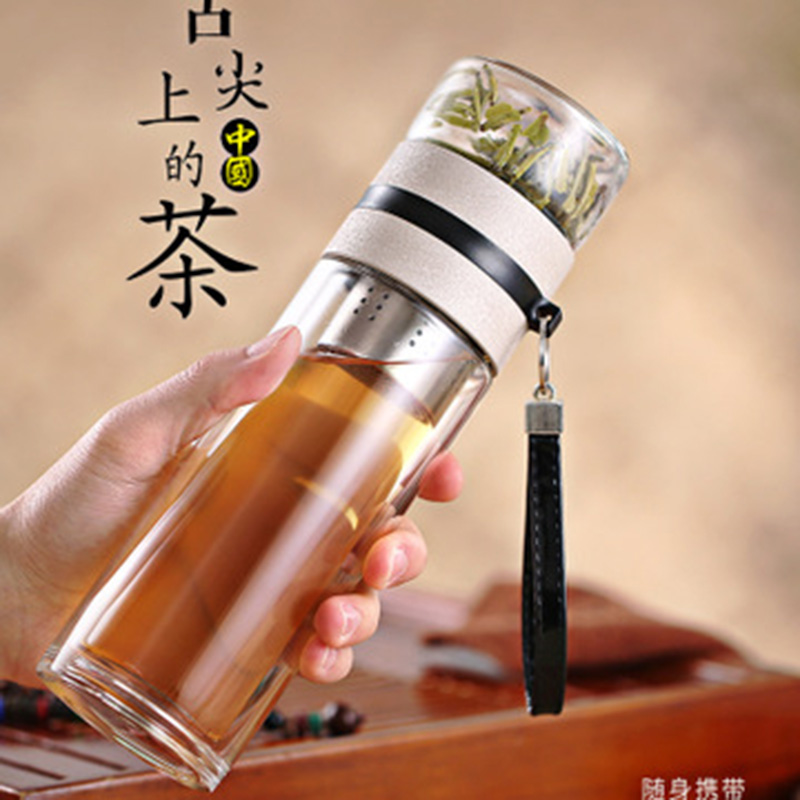 汉馨堂 茶水分离杯 双层玻璃杯便捷创意泡茶师过滤车载水杯