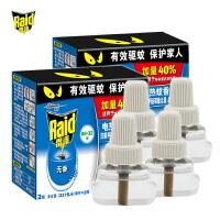 雷达电热蚊香液4瓶装无味液宝宝孕妇婴儿电蚊香液补充液