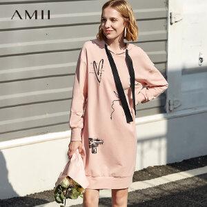 【到手价:129.9元】Amii极简网红egg风少连衣裙2019春季新款撞色印花宽松连帽中长裙