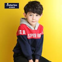 【一件5折】芙瑞诺Futurino童装男童春装套头连帽加厚抓绒卫衣内里加绒薄绒