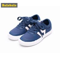 巴拉巴拉童鞋男童女童帆布鞋秋季新款儿童小白鞋学生透气布鞋