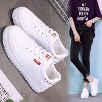 小白鞋女春季新款韩版百搭平底板鞋休闲夏季学生女鞋透气白鞋