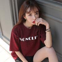 卡茗语2017夏装新款韩版个性亮丝字母短袖T恤女宽松百搭圆领酒红色上衣
