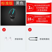 苹果蓝牙耳机iPhone7/6plus无线迷你超小耳塞式 iphone8/iPhone X/ipho 官方标配
