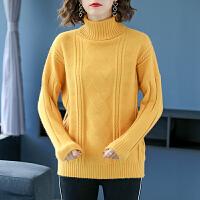 南极人 半高领羊毛衫女短款秋冬新品加厚宽松韩版毛衣女套头品牌女装打底上衣
