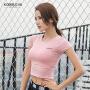 【满100减50/满200减100】Kombucha瑜伽健身短袖T恤女士速干透气跑步健身短款露脐运动上衣JCTX363